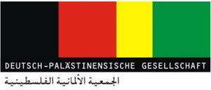 dpg logo