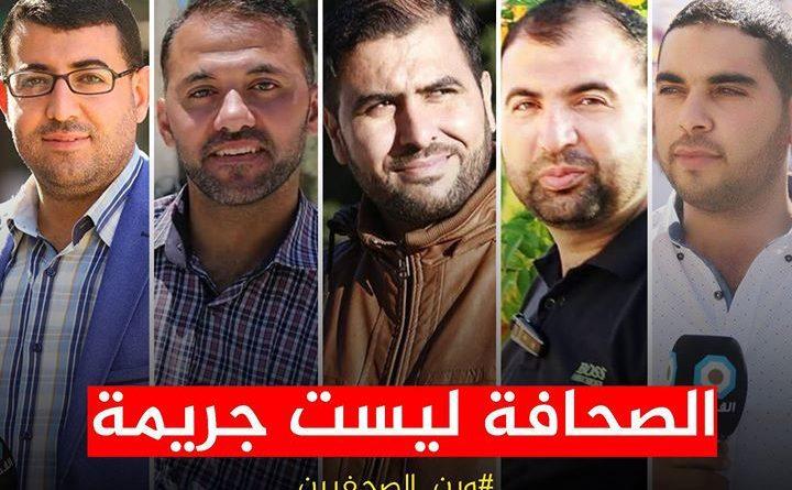 Fünf Journalisten von Sicherheitskräften der Palästinensischen Autonomiebehörde festgenommen
