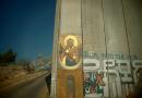 Vortragsreise Mark Braverman: 21. – 26. 01.2018 Die Mauer überwinden. Eine Vision für Israelis und Palästinenser