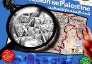Audio-Aufnahme von Khaled Barakat – Decolonise Palestine – Stop Apartheid!