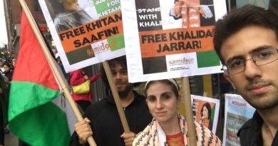 Khalida Jarrars Aussage aus dem Gefängnis markiert den Internationalen Frauentag