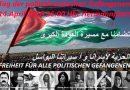 Berlin: Sa 14.04. Kundgebung – Freiheit für alle politischen Gefangenen!