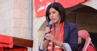 Khalida Jarrar's Administrativhaft wurde verlängert – haltet die Kampagne für ihre Befreiung aufrecht!