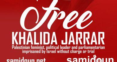 200+ Gruppen fordern von Israel Khalida Jarrar freizulassen