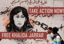 Administrativhaft von Khalida Jarrar erneut verlängert!