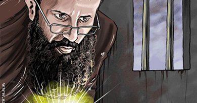 Khader Adnan: Standhaftigkeit obsiegt erneut!