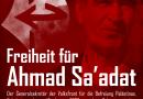 Aufruf zum Handeln: Internationale Woche zur Befreiung Ahmad Sa'adats, 15. bis 22. Januar 2019