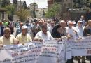Palästinenser*innen verurteilen aufs Schärfste den anti-palästinensischen Beschluss des Deutschen Bundestages