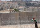 Palästinensische Zivilgesellschaft fordert die Staatengemeinschaft auf, gegen Israel Sanktionen zu verhängen um die illegale Annexion zu stoppen
